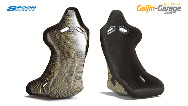 SPOON CARBON BUCKET SEAT For UNIVERSAL FITTING ALL 81100 000