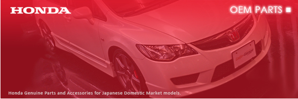Click HERE to view HONDA GENUINE parts.